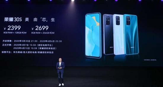 發布第二款5G手機,榮耀通過技術降維搶占中端市場