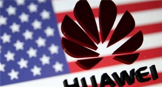 美國如果對華為下死手必將引起中國強烈反制