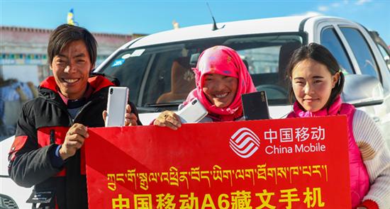 千里送机情意重 中国移动终端公司信息化脱贫在行动