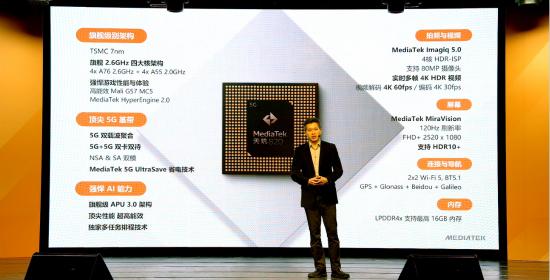 MediaTek发布天玑820-Redmi-10X将全球首发