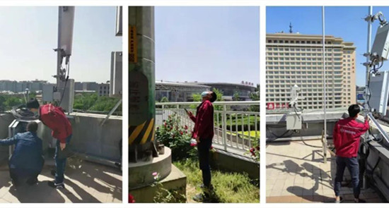 北京铁塔2020年两会通信保障正式启动