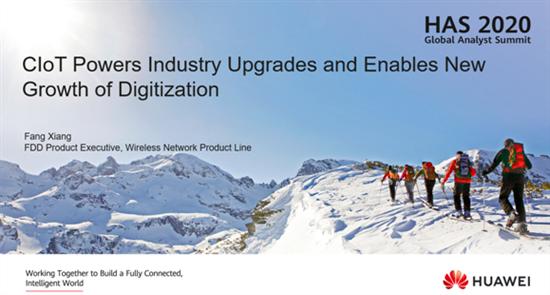 移动物联网助力产业升级,使能数字化连接新增长