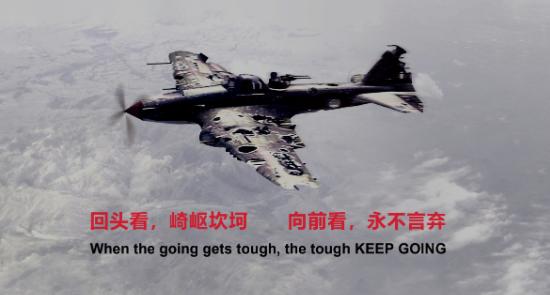 """美国的""""封锁""""将加速中国崛起"""