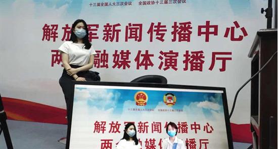 中国联通助力媒体打造宣传报道新模式