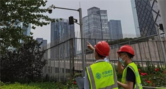 完美收官,中国移动北京公司圆满完成全国两会通信保障工作