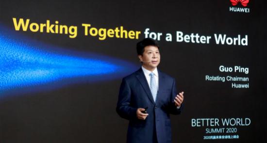 华为郭平:5G下一阶段发展重点是发展行业应用