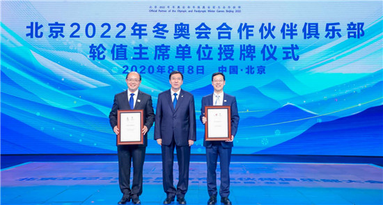 中国联通成为北京冬奥会合作伙伴俱乐部轮值主席单位