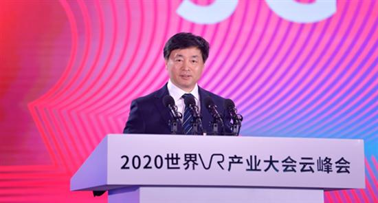 中国电信董事长柯瑞文:5G+云网,助力VR产业发展