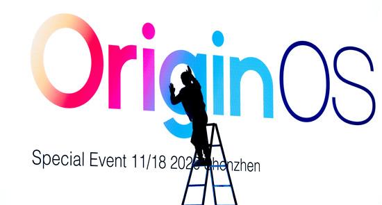 vivo發布OriginOS,全新設計和交互體驗劍指5G