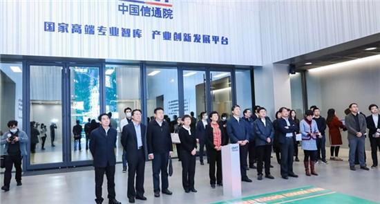 工信部總工程師韓夏調研湖北省工業互聯網展示體驗中心