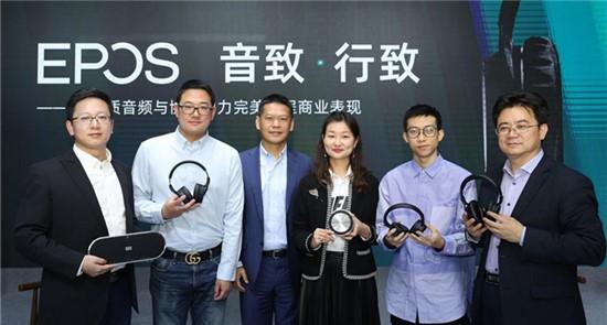 EPOS携企业级高端耳机及全向麦克风亮相,开创音频新体验