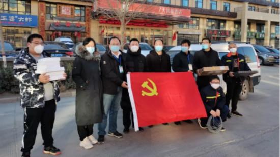"""坚守战""""疫""""前沿!中国移动重保专线不掉线"""