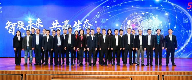 率先启动物联网转售试点,中国联通召开虚商合作伙伴大会